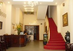 프린스 1 호텔 - 루옹 곡 쿠옌 - 하노이 - 로비