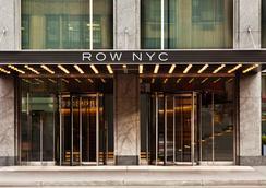 로우 Nyc - 뉴욕 - 건물