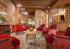 그랜드 호텔 드 유니베르 생제르맹 - 파리 - 로비