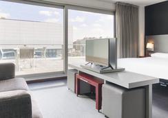 일루니온 아트리움 호텔 - 마드리드 - 침실