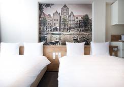 시티즈 호텔 암스테르담 - 암스테르담 - 침실