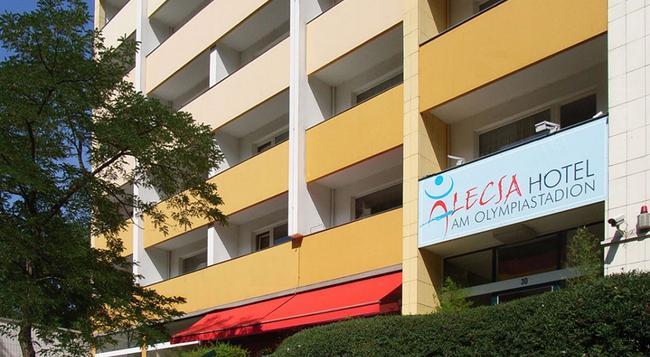 알렉사 호텔 암 올림피아스타디온 - 베를린 - 건물