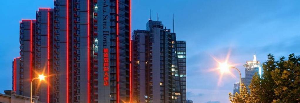 LDF 올 스위트 푸동 루자주이 호텔 - 상하이 - 건물