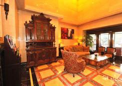 Ldf All Suites Hotel Shanghai - 상하이 - 라운지