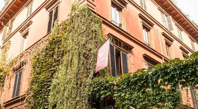호텔 포테 - 로마 - 건물