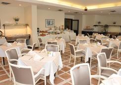Ege Palas Business Hotel - 이즈미르 - 레스토랑