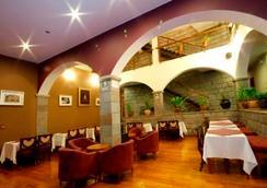 Hotel Mamasara - 쿠스코 - 레스토랑