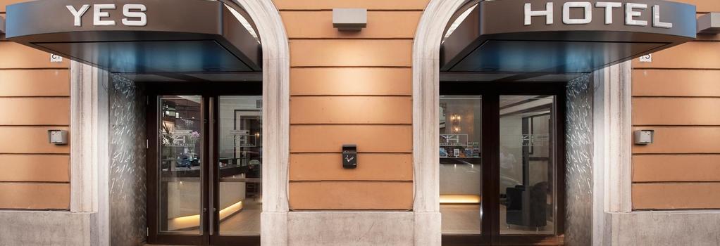 예스 호텔 - 로마 - 건물