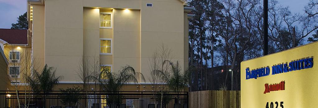 Fairfield Inn and Suites by Marriott Houston Intercontinental Airport - 휴스턴 - 건물
