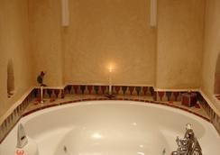 Riad Dar Alhambra - 마라케시 - 욕실