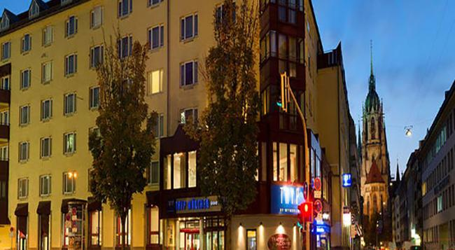 TRYP 뮌헨 시티 센터 - 뮌헨 - 건물