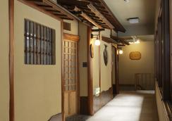 토우노사와 이치노유 혼칸 호텔 - 하코네 - 건물
