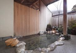 아시노코 이치노유 호텔 - 하코네 - 욕실