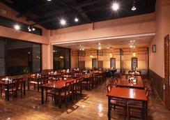 토우노사와 이치노유 신칸 호텔 - 하코네 - 레스토랑
