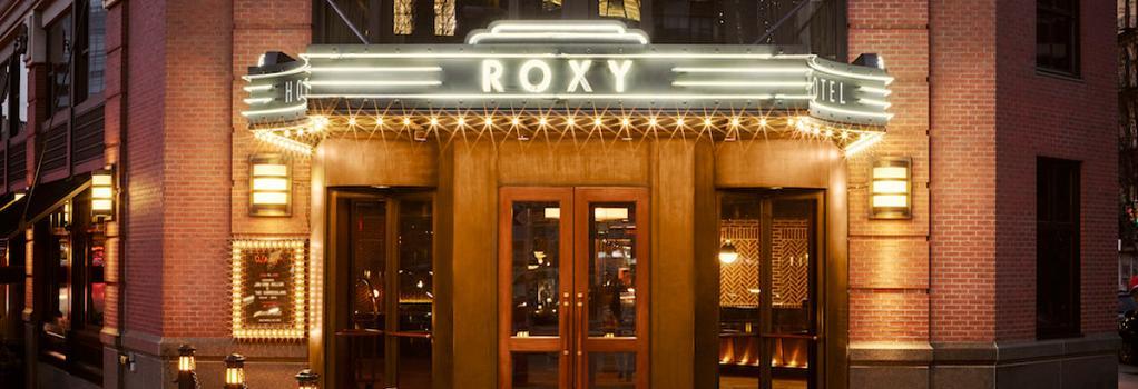 더 록시 호텔 트라이베카 - 뉴욕 - 건물
