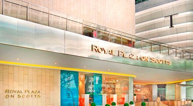 로얄 플라자 온 스코트 호텔 - 싱가포르 - 건물