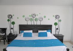 Hotel Vizcaya Real - 칼리 - 침실