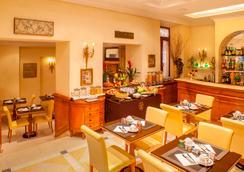 호텔 피라네시 - 로마 - 레스토랑