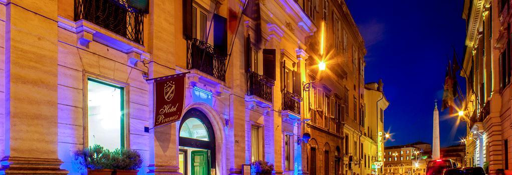 호텔 피라네시 - 로마 - 건물