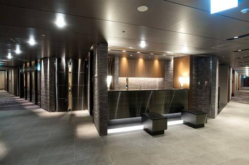 호텔 그란비아 오사카 - 오사카 - 프론트 데스크