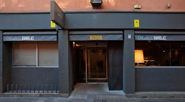 시크&베이직 람블라스 - 바르셀로나 - 건물