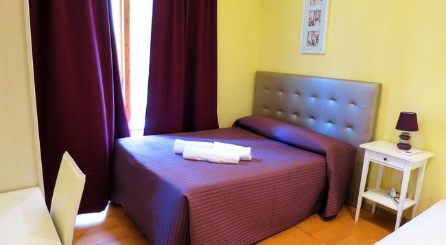 호스탈 발메스 센트로 - 바르셀로나 - 침실