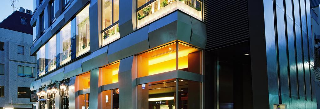 아카사카 그랜벨 호텔 - 도쿄 - 건물