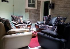The Pebble Hotel Nairobi - 나이로비 - 라운지