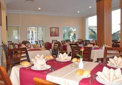 마리나 팰리스 - 함마메트 - 레스토랑