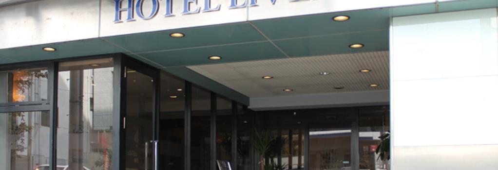 호텔 라이브맥스 도쿄 키바 - 도쿄 - 건물