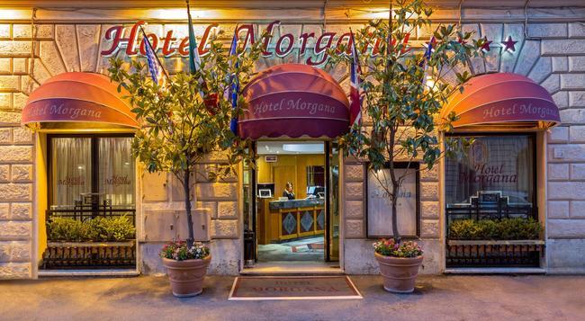 호텔 모르가나 - 로마 - 건물