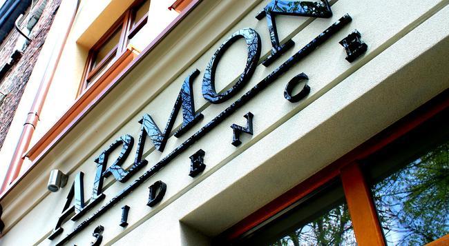 Armon Residence - 크라쿠프 - 건물