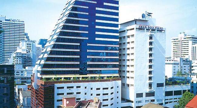 아마리 불르바드 방콕 호텔 - 방콕 - 건물