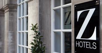 더 Z 호텔 빅토리아 - 런던 - 건물