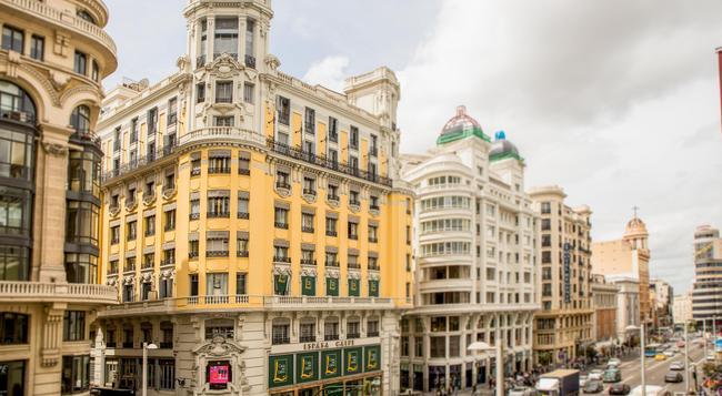 호텔 아로사 - 마드리드 - 건물