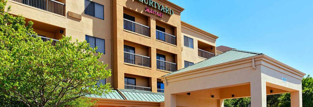 Courtyard by Marriott Austin South - 오스틴 - 건물