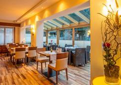 Hotel Bellerive - 체르마트 - 레스토랑