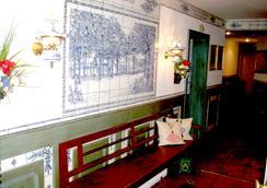 Hotel am Bauenhaus - 뒤셀도르프 - 로비