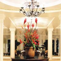 Gaia Gives Resorts @ Kauai Beach Resort Lihue Lobby