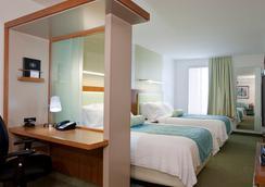 SpringHill Suites by Marriott Salt Lake City Airport - 솔트레이크시티 - 침실