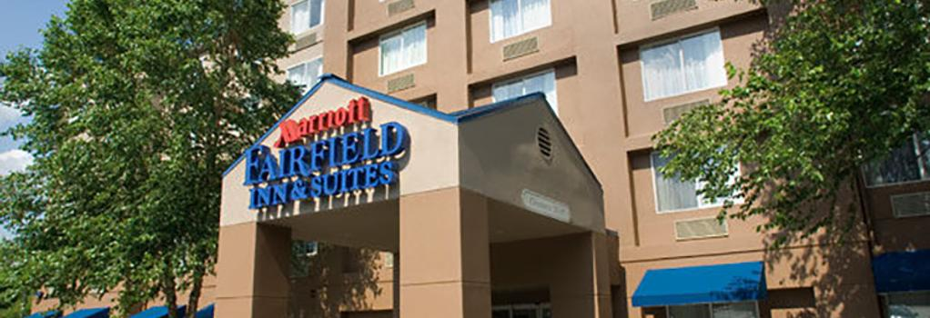 Fairfield Inn and Suites by Marriott Atlanta Perimeter Center - 애틀랜타 - 건물