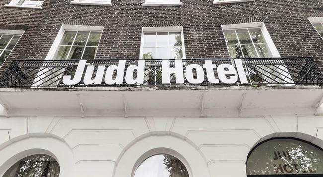 더 저드 호텔 - 런던 - 건물