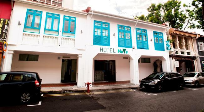 호텔 누베 - 싱가포르 - 건물