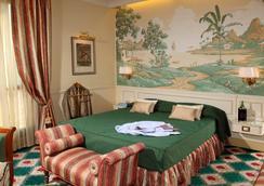돈나 로우라 팰리스 - 로마 - 침실