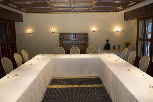 샤토 베르사유 호텔 - 몬트리올 - 미팅룸