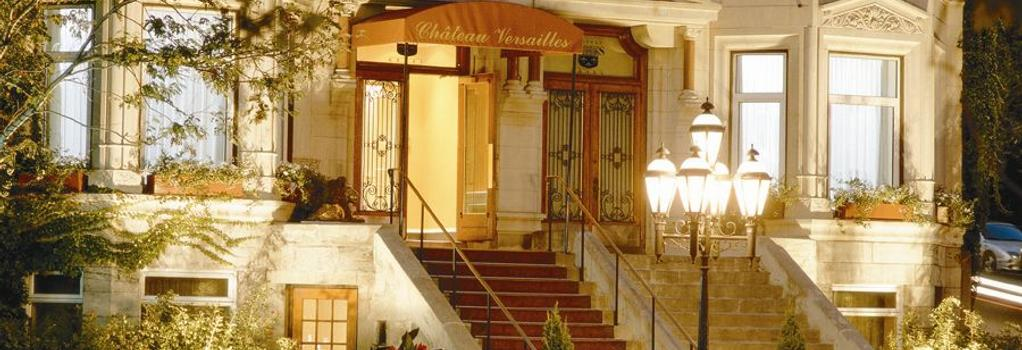 Chateau Versailles - 몬트리올 - 건물