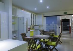 콘셉트 디자인 호스텔 & 스위트 - 포스두이구아수 - 레스토랑