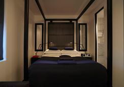 라 스위트 웨스트 - 하이드 파크 - 런던 - 침실