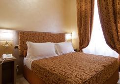 호텔 펠리니 - 로마 - 침실