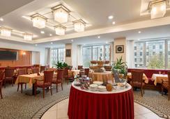 호텔 라마다 프라하 시티 센터 - 프라하 - 레스토랑